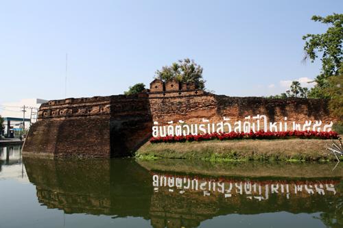 Muralhas do centro histórico