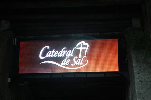 Catedral de la Sal
