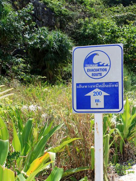 Rota de fuga em caso de tsunami